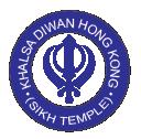 Khalsa Diwan Hong Kong